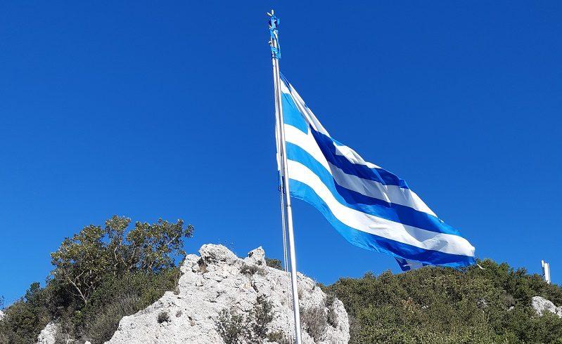 greek flag agios symeon